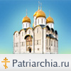 Патриархия.ру